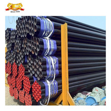 Manufacturer preferential supply ship building seamless steel pipe/tube