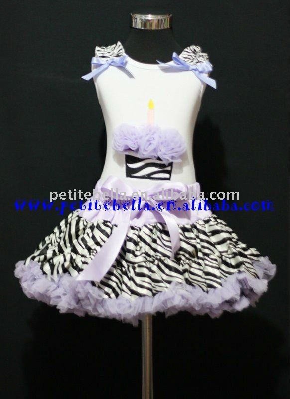 Light Purple Zebra Print Pettiskirt With Light Purple Rosettes Zebra Birthday Cake Tank Top MAMD03