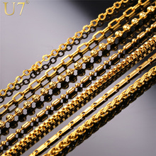 U7 316L Stainless Steel mens necklace wheat / Rolo/ figaro /box / cuban Chains 18k gold plated chain