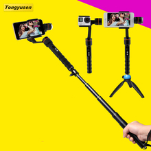 3 axic face tracking handheld stabilizer with 360 degree panoramic photography shooting gimbal stabilizer selfie stick