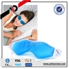 20.5*7cm walmart eye mask gel promotional items