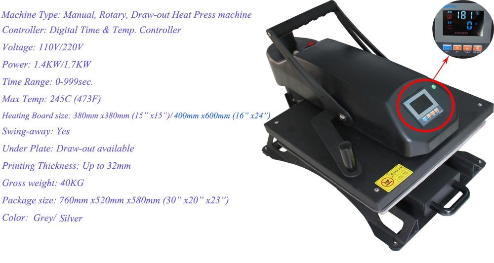 Factory Wholesale New Type Swing Away Heat Press Machine
