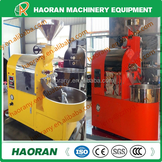 NEW TYPE peanut harvesting equipment/commercial coffee roaster equipment/peanut processing equipment