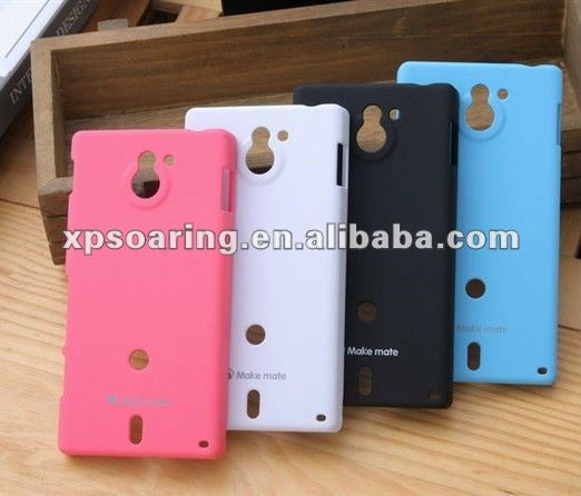 Plastic hard shell case back cover for Sony Erission Xperia Sola MT27I