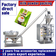 high quality Automatic stick coffee filling packing machine tomato powder ketchup pouch making machine