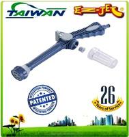 spray gun for water-based paints watering wand crystal bullets toy gun