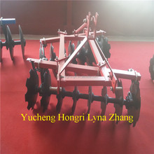 Farm implement disc harrow 1BZ-3.0