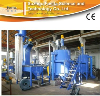 Fosita supply high efficiency cost of plastic recycling machine