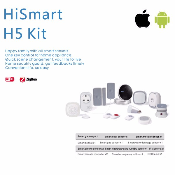 2016 NEW HEIMAN The Best Smart Home Automation Pack with Wi-fi Zigbee Tech at CeBIT