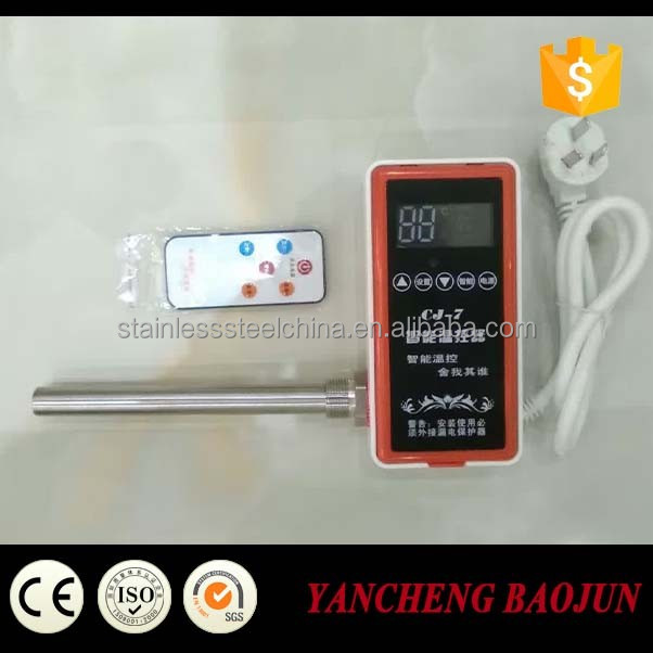 220V Electric Heating Element With Temperature Control