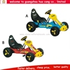 China top quality automatic baby car, baby electric car price