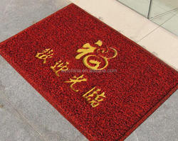 Newest new products style embroidery door mat