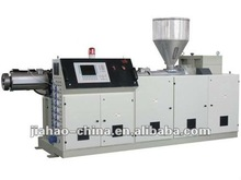 PVC,PE,PP,PS,ABS,PA,PMMA,PET ETC single screw extruder