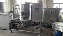 Stand Up food industry vacuum rake dryer with great waterproof