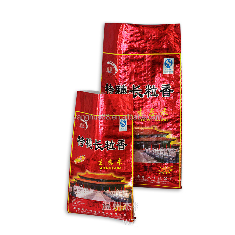 best package Yiwu Wenzhou plastic packing manufacturer pp woven sack for packing coffee beans