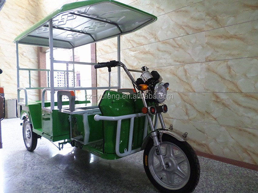 YuFeng best used electric tricycle for sale