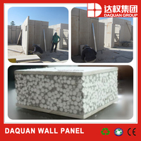 Daquan high strength eps cement sandwich wall panel for prefab house