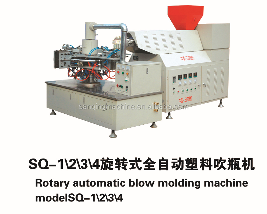 hebei sanqing plastic blow molding machine