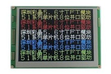 HMI 800x600 dots matrix 10.4 inch smart tft lcd module support RS232.RS485 TTL with STM32F103 controller and wide voltage