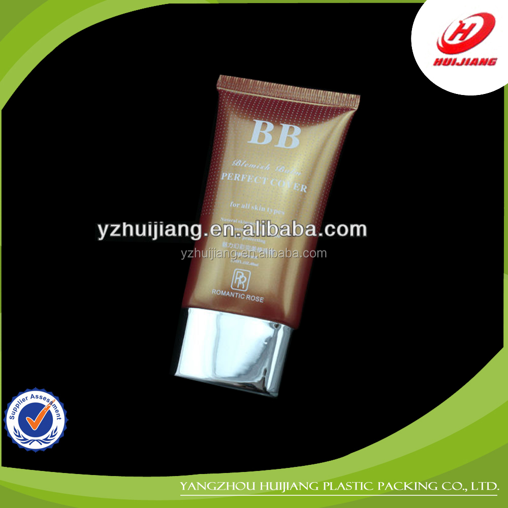 Hiway china supplier eco friendly skin milk tube
