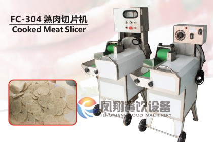 ~Stainless Steel~ Cooked Meat Cutting Machine for Beef, Pork, Sausage, etc.