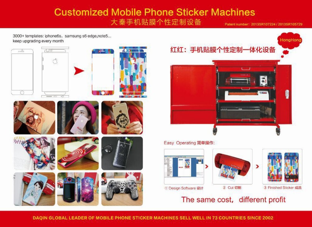 Cutter with 4,000 templates software for mobile skin&sticker making