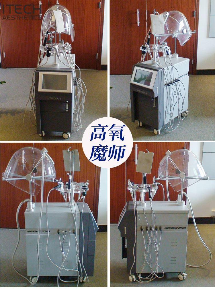 oxygen mask facial machine.jpg