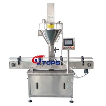 Automatic Powder Filling Capping Sealing Machine in Factory Price