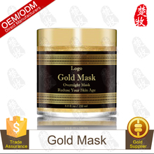 Natural Smooth Gold Facial Mask Sleep Overnight Mask