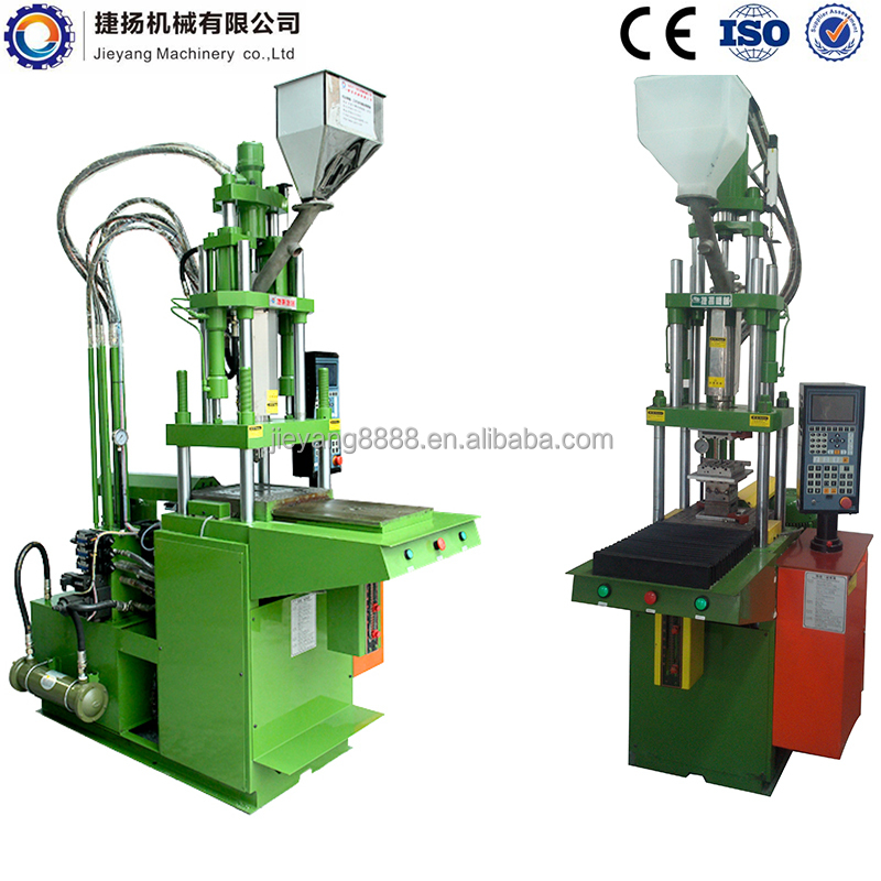 35 Ton CIF Single Slide Plate Vertical Plastic Injection Moulding Machine