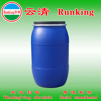 Thin slab water-based rolling industrial lubricant oil for iron steel