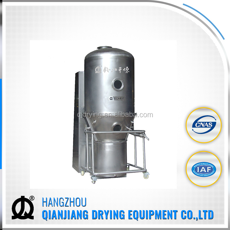 Lab boiling granulator dryer small scale industries machines