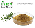 ISO22000 100% Natural Rosemary Extract Rosmaric acid and Carnosic Acid