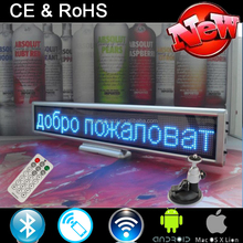 Alibaba express led text display car in the russian language