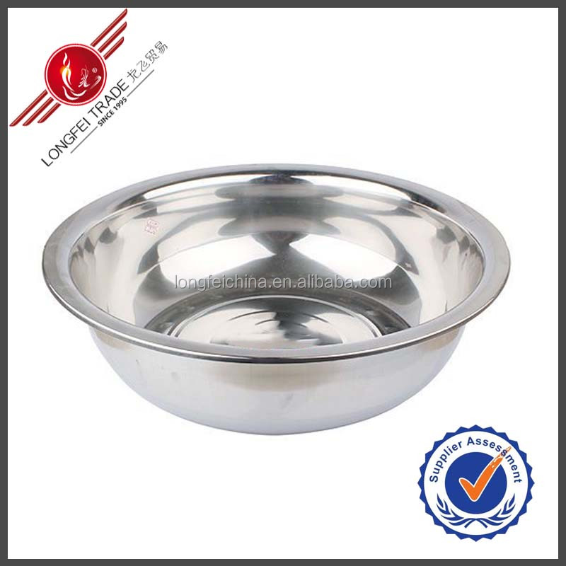 Wash Sink Laundry 60cm Stainless Steel Foot Wash Basin