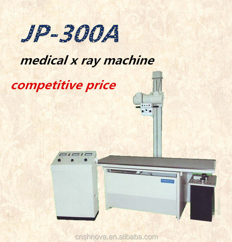 factory supply 300ma ge x-ray machines