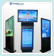 55 Inches Double Sided Screens Network Management Floor Standing Digital Signage LCD Display with 3G capability