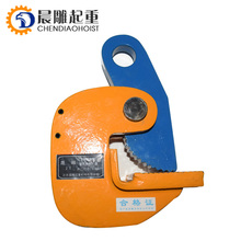 Steel Plate Lifting Clamp Vertical Pipe Lifting Clamp