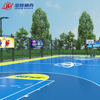 /product-detail/fiba-standard-rolled-prefabricated-portable-basketball-court-sports-flooring-60838267105.html