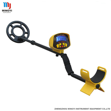 Factory price underground metal detector md-3010 ii