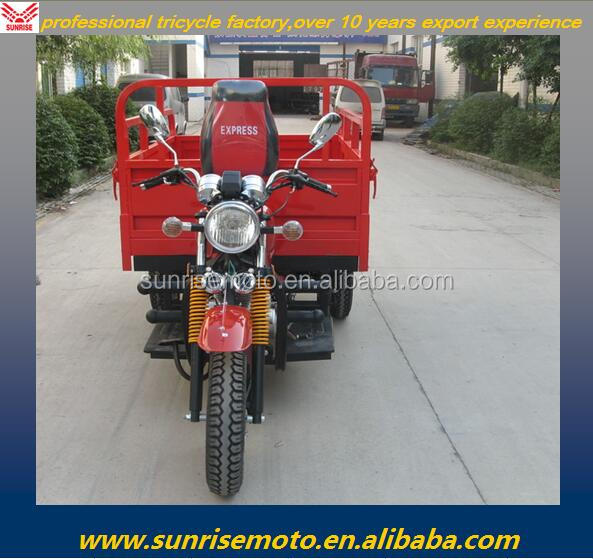 150cc 175cc three wheel vehicle, tricycle for cargo, three wheel bike can load 1000kgs