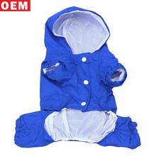 Wholesale High Quality Custom Dog Clothes Coat Bulk