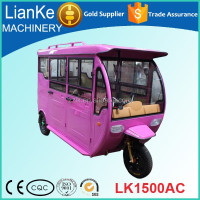 LK1500AC electric tricycle with passenger seats,electric cycle rickshaw,cycle rickshaws for sale