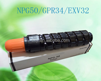 Good price copier toner cartridge NPG-50 for Canon copier C-EXV32