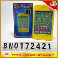 Arabic Learning Machine Mini Tablet Toy For Kid