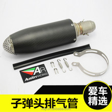 Universal 35-51mm Motorcycle exhaust Modified Scooter Exhaust Muffle GY6 for z800 R1 R6 FZ6 Z1000 GSXR600 carbon fiber
