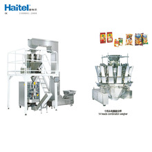 Vertical Automatic Marshmallow Cotton Gummy Bear Candy Packaging Machine