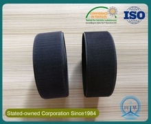 High Performance Fire Retardant Hook and Loop fastener tape