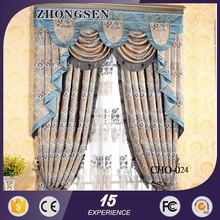 American Style home decor bedroom window curtains with matching bedding set