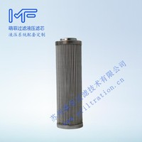 Mfiltration 0110D005BH3HC pleated oil hydac hydraulic filter